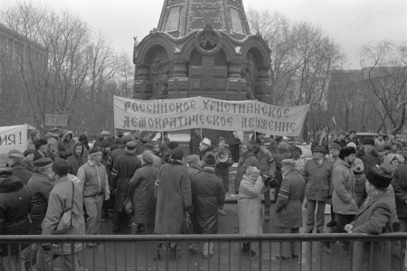 Moscow, USSR - November 7, 1990: Activists of Russian Christian Democratic Movement at rally set by democratic forces near Plevna chapel. Text of the slogan: Russian Christian Democratic Movement.