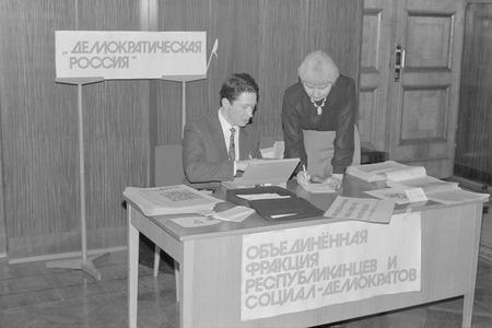 Moscow, Russia - March 28, 1991: Democrcatic Russia representatives selling democratic press materials at 3d extraordinary Congress of peoples deputies of russian RSFSR.