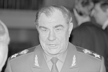Moscow, USSR - December 26, 1990: Minister of Defence of the USSR Dmitriy Timofeevich Yazov at 4th Congress of Peoples Deputies of the USSR