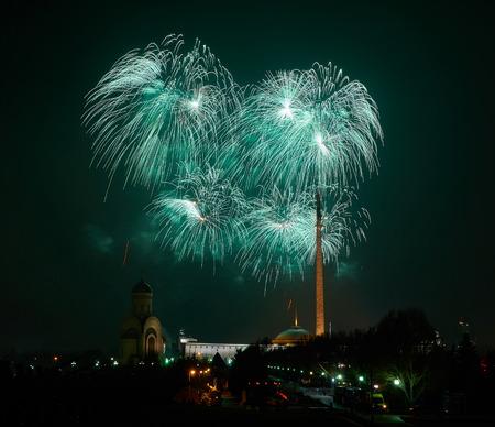 Green fireworks on Poklonnaya Gora (mountain)in Moscow