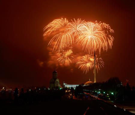 Red fireworks on Poklonnaya Gora (mountain) in Moscow
