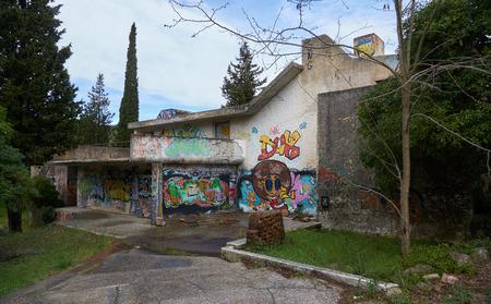 Mandelieu-La Napoule, France - April 04, 2019: Abandoned glassware factory in Domaine de Maure-Vieil. 에디토리얼