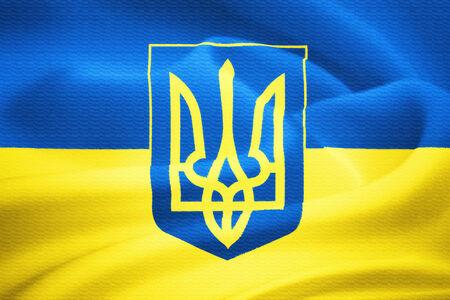 fascism: flag of  Ukraine waving in the wind. Silk texture pattern
