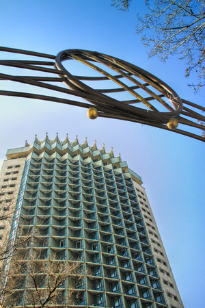 alma: Kazakhstan Hotel was constructed  in 1970 to stand an earthquake that measures 9.0 on the Richter scale. It is a famous landmark all over Almaty, and serves as a symbol of the city.