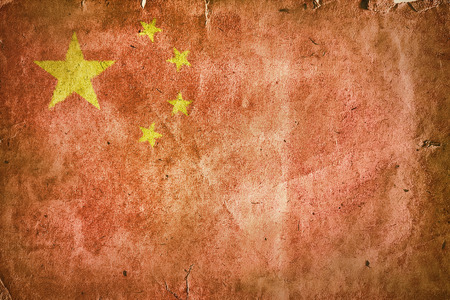 chineese: Flag of China. Old vintage paper texture. Stock Photo