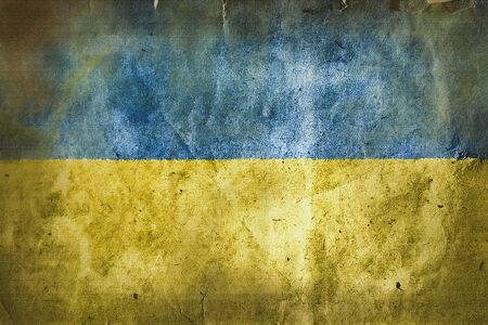 fascism: flag of  Ukraine. Old vintage paper texture. Stock Photo