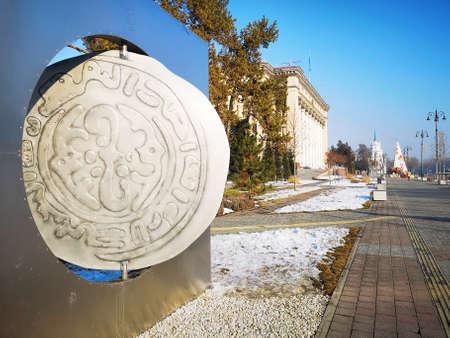 Almaty, Kazakhstan - January, 03, 2019: Old square of Almaty City, Kazakhstan