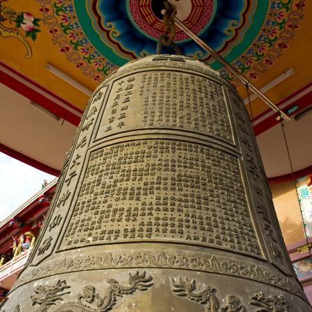 Chinese bells at thailand
