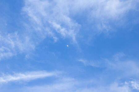 white fluffy clouds in the blue sky Stock Photo - 16505186