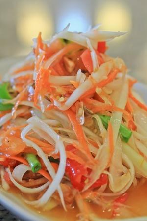 long bean: Food thailand papaya  Stock Photo