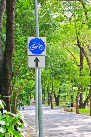 Bicycle path Stock Photo - 15188066