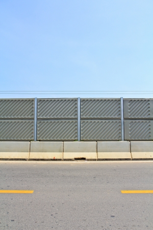 Fencing of the road photo