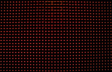 led light stripes  Stock Photo - 17144761