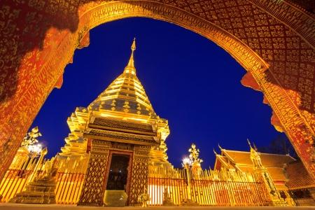 wat phra That Doi Suthep,Temple Chiang Mai Province Thailand