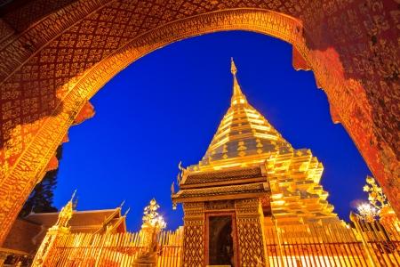 wat phra That Doi Suthep,Temple Chiang Mai Province Thailand  photo