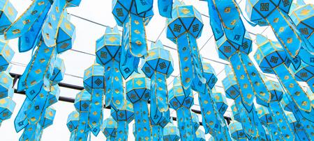 loi: Lanna lantern, thai lantern in northern thai style lanterns at Loi Krathong  Yi Peng  Festival, Chiang Mai, Thailand