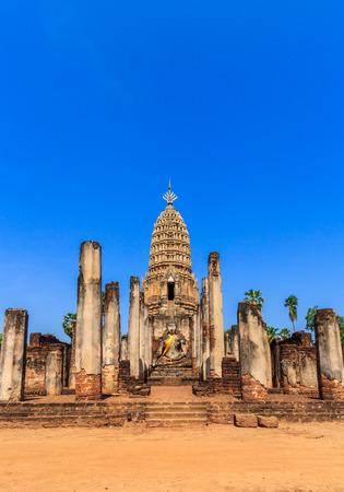 si: Si Satchanalai Historical Park in old town Sukhothai Thailand Stock Photo