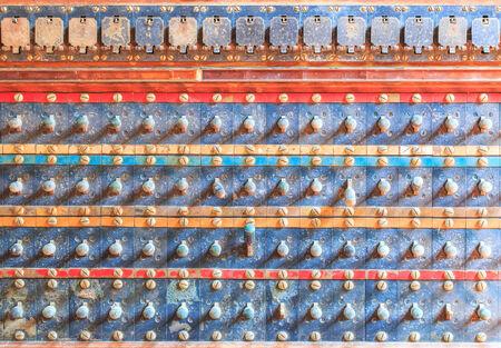 telegrama: Volumen amplificador Vintage sistema de audio de polvo viejo y muy Foto de archivo