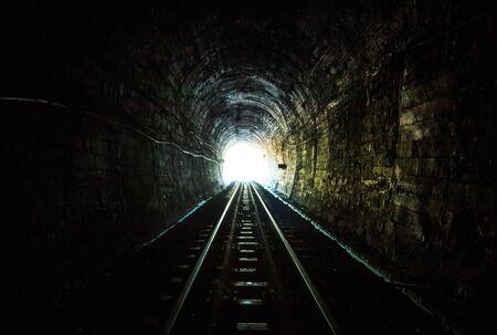 tunnel: tunnel