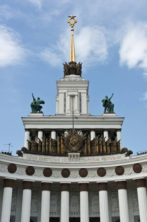 Central pavilion on VVC, Moscow, Russia Editorial