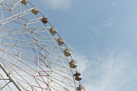 Ferris Wheel in Moscow, Russia.
