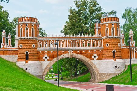 East Europe  Russia  Moscow  Tsaritsino palace  Bridge  Stock Photo