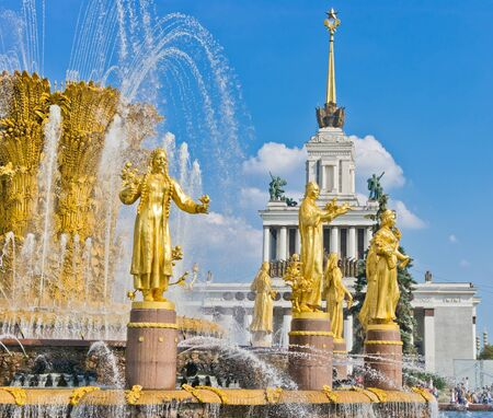 Fountain Friendship of nations in Moscow, Russia, East Europe