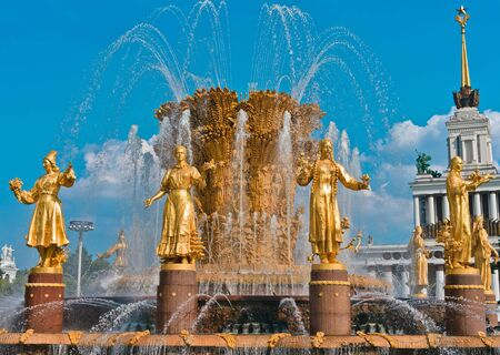 View of Fountain Friendship of nations, Moscow, Russia, East Europe