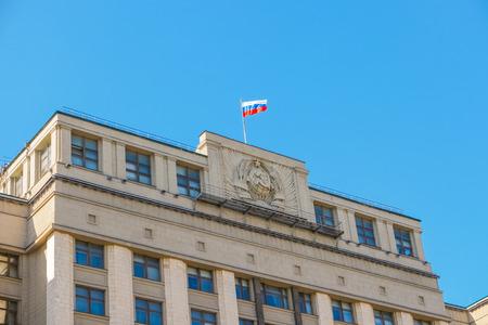 duma: The State Duma of Russian Federation, Moscow Editorial