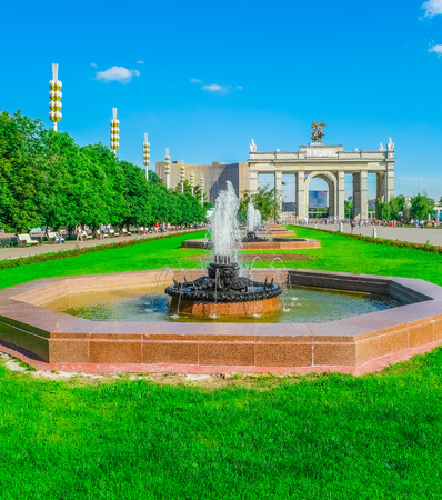 Fountains in city park, Moscow, Russia, Europe
