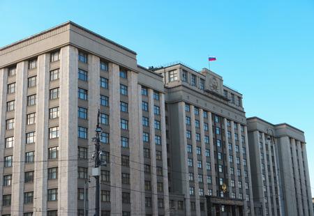 duma: The State Duma of Russian Federation, Moscow, Russia