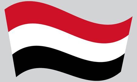yemen: Flag of Yemen waving on gray background