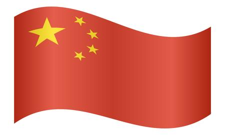 白い背景に手を振る中国の旗。中国の国旗。