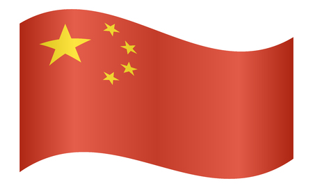Flag of China waving on white background. Chinese national flag.