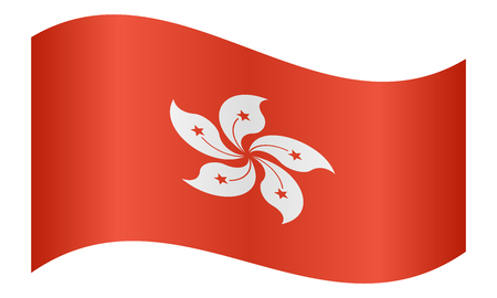 people's republic of china: Flag of Hong Kong waving on white background. The Hong Kong is special administrative region of the Peoples Republic of China.