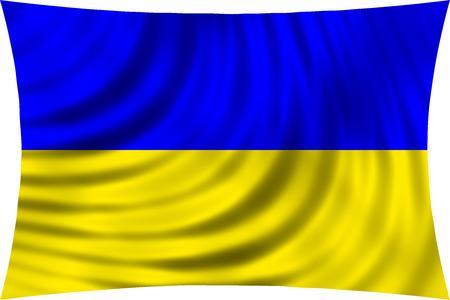 symbolic: Flag of Ukraine waving in wind isolated on white background. Ukrainian national flag. Patriotic symbolic design. 3d rendered illustration Stock Photo