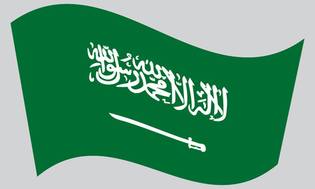 KSA: Saudi Arabian national official flag. Patriotic symbol, banner, element, background. Correct colors. Flag of Saudi Arabia waving on gray background, vector Illustration