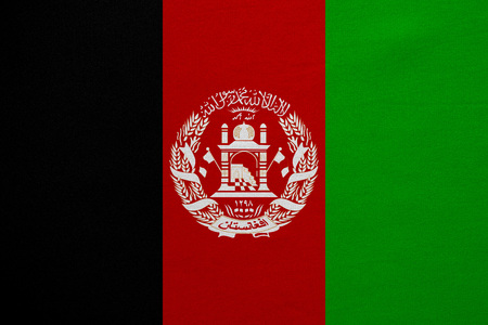 afghan: Afghan national official flag. Patriotic symbol, banner, element, background. Correct colors. Flag of Afghanistan with real detailed fabric texture, accurate size, illustration Stock Photo