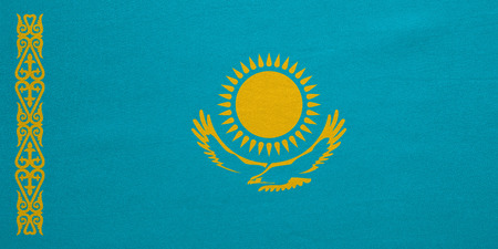 Kazakhstani national official flag. Patriotic symbol, banner, element, background. Correct colors. Flag of Kazakhstan with real detailed fabric texture, accurate size, illustration Stock Photo