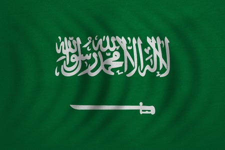Saudi Arabian national official flag. Patriotic symbol, banner, element, background. Correct colors. Flag of Saudi Arabia wavy with real detailed fabric texture, accurate size, illustration