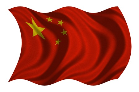 prc: Chinese national flag. Symbol of the Peoples Republic of China. Patriotic PRC background design. Correct colors. Flag of China with real detailed fabric texture wavy isolated on white 3D illustration Stock Photo