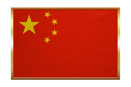 Chinese national flag. Symbol of the Peoples Republic of China. Patriotic PRC background design. Correct colors. Flag of China , golden frame, fabric texture, illustration. Accurate size, color
