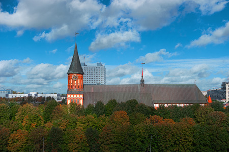 Cityscape of Kaliningrad, Russia, Europe. Gothic cathedral in Kaliningrad city, formerly Koenigsberg, Germany. Beautiful view of Kant Island. The center of city in autumn. Birds eye panorama