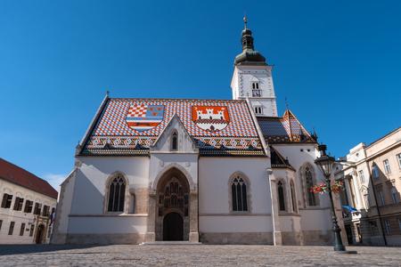 Church of St. Mark, Zagreb, Croatia, Europe. Church in St. Mark's square. Upper town, Gornij Grad, historical part of old Zagreb