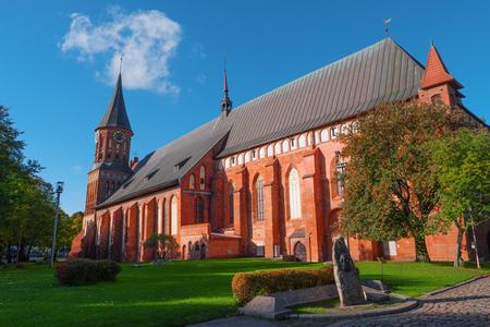 Gothic cathedral, Kant Island, Kaliningrad, Russia. Popular landmark, famous travel destination. Center of city. View of Kant Island. Cityscape of Kaliningrad, Russia, formerly Koenigsberg, Germany