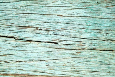 Wood texture Stock Photo - 7699772