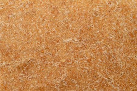Wheat-rye bran bread, fresh, crispy. Crust.