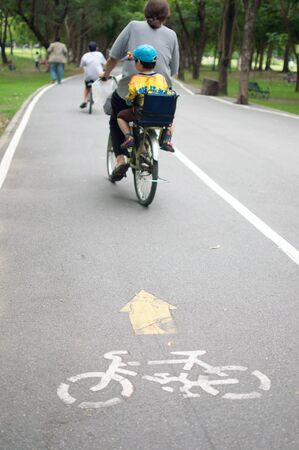 bicycle lane: Mother and Child