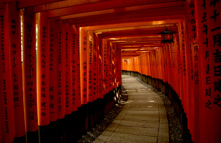 Fushimi Inari Taisha Shrine in Kyoto is famous for the countless vermilion red Torii gates. The Torii gates are donations from companies, individuals or families and lead up to the main shrine at the top of the hill. Fushimi Inari Shrine is one of Kyoto