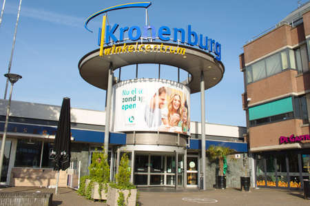 Arnhem, Netherlands - May 26, 2020: Entrance of a indoor shopping center Kronnenburg. Translation, winkelcentrum means shopping center